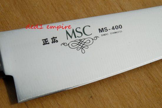 MASAHIRO - pisau kecil  (JEPUN)