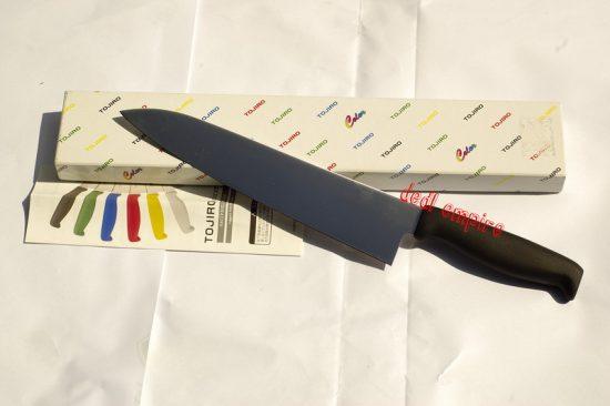 """TOJIRO - pisau dapur """"GYUTO"""" 24cm (JEPUN)"""