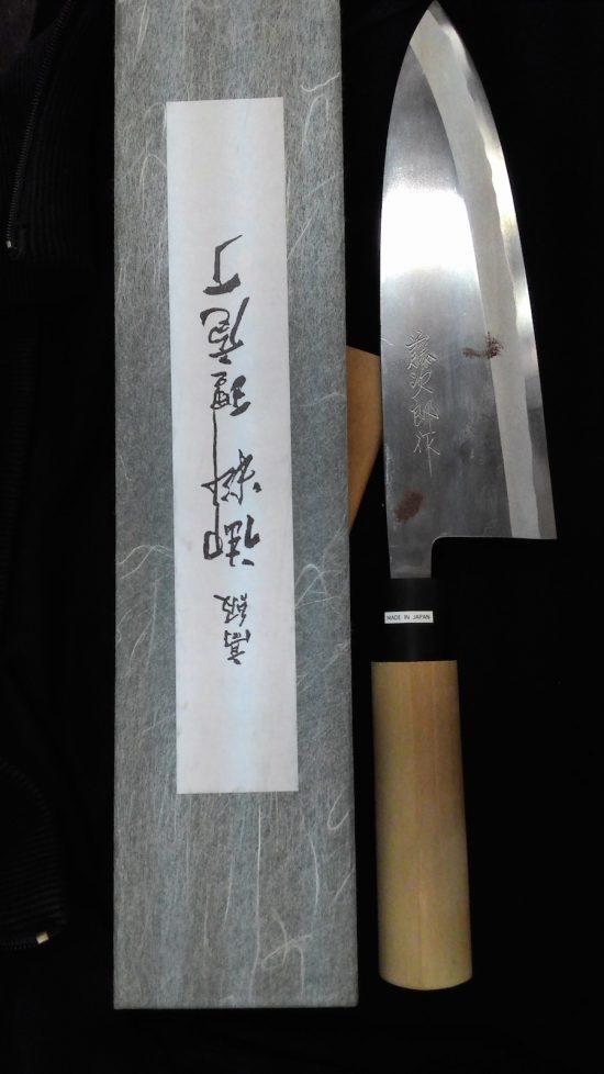 """TOJIRO - pisau dapur """"DEBA"""" 21cm (JEPUN)"""