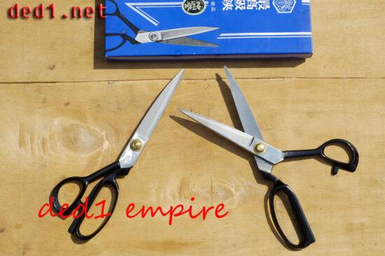 SHINSHU HOMARE - gunting kain 25cm (JEPUN)