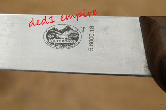 VICTORINOX - pisau lapah lurus CAP PAYUNG (versi lama)